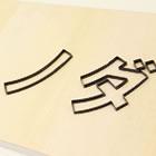 ノダの木型の特徴