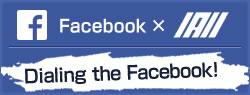 Dialing the Facebook.
