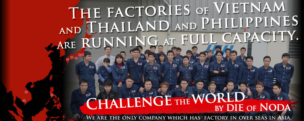 The factories of Vietnam and Thailand are running at full capacity.