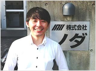 井坂さんのメッセージ