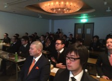 『戦略的中期経営計画発表会2014』