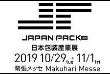 JAPAN PACK 2019出展のお知らせ