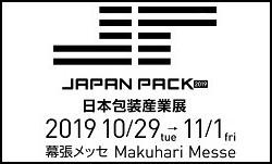 JAPAN PACK2019