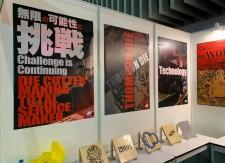 ベトナム Print Pack 展示会16日開幕(19日まで)