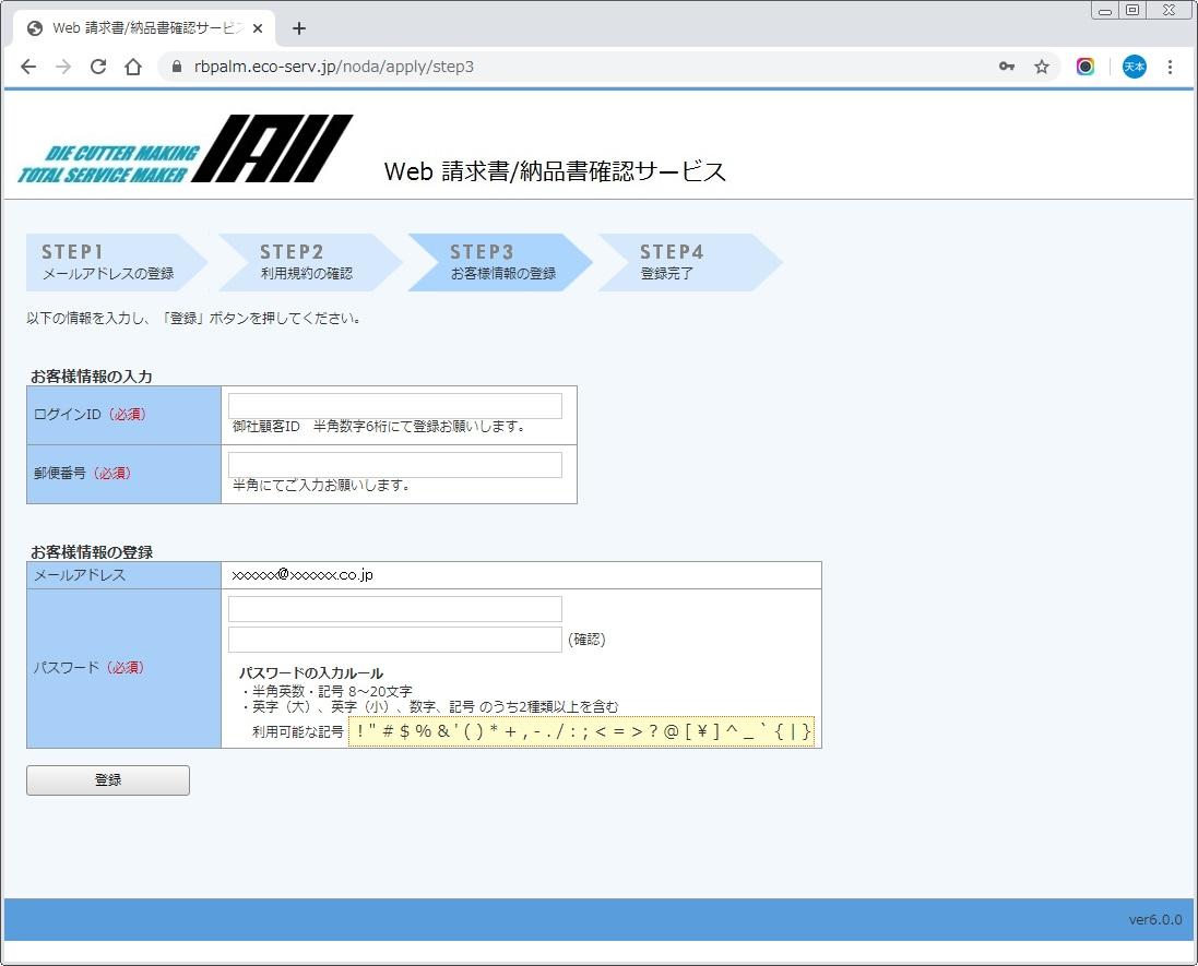 web請求pass設定